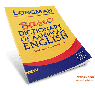 کتاب Longman Basic Dictionary of American English